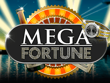 Азарная игра Мега Фортуна в Вулкан